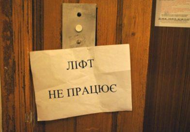 В Оболонському районі за минулий рік викрали 853 ліфтові котушки