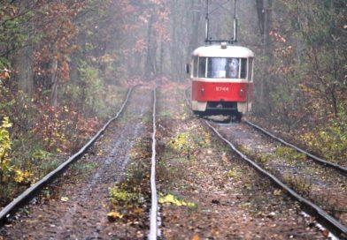 Лісову трамвайну лінію в Пуща-Водицю планують реконструювати