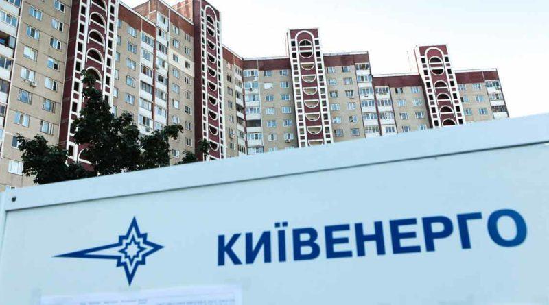 Кияни доплатять Ахметову мільярд за невиконану інвестпрограму Київенерго