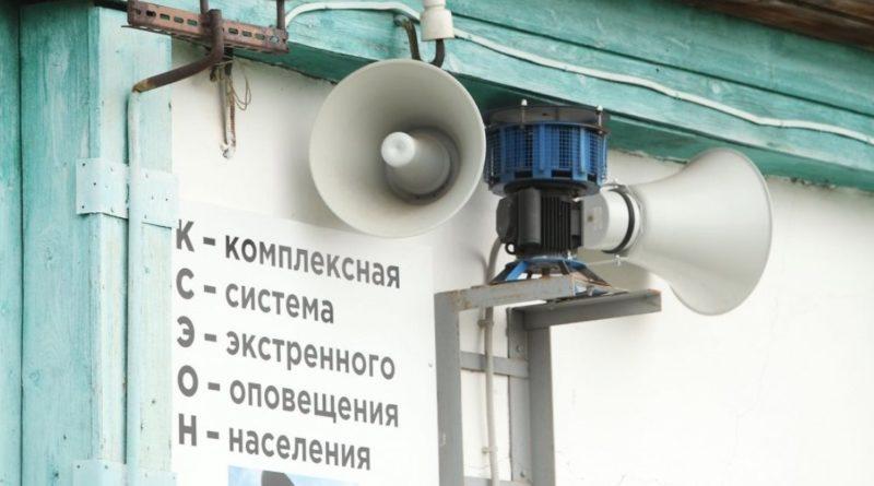 У Києві рятувальники проведуть масштабні навчання