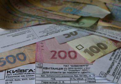 Керуючу компанію оштрафували на 2,5 млн грн за невиконання припису Держпродспоживслужби