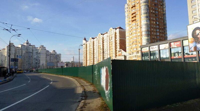 Зелений паркан на Мінський: хто і що планує побудувати