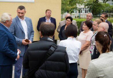 Начальника управління освіти Оболонської РДА підозрюють у вчиненні розтрати грошових коштів